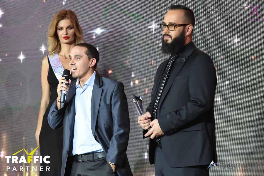 Bucharest Summit 2018